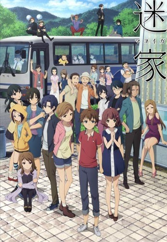 Mayoiga-dvd-346x500 First Half of 2016 Best Anime Grand Prix Part 2 [Japan Poll]
