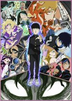 Mob Psycho 100 - Is it Worth It? Check Out the Three Episode Impression For the Lowdown!