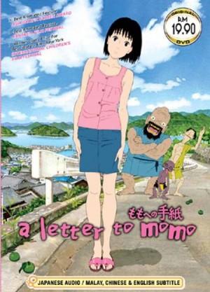 Momo e no Tegami dvd