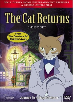 Neko no Ongaeshi The Cat Returns dvd