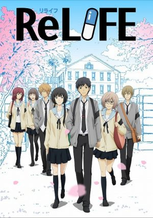 ReLIFE key visual 2