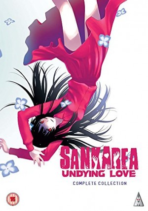 Sankarea Undying Love dvd