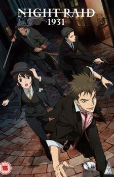 Senkou no Night Raid dvd