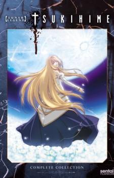 Shingetsutan Tsukihime dvd