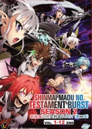 Shinmai Maou no Testament (The Testament of Sister New Devil BURST) dvd dvd