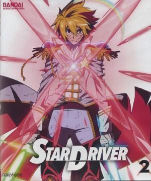 Star Driver Kagayaki no Takuto dvd