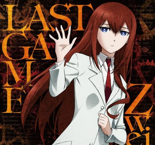 Steins-Gate-0-Wallpaper-500x500 Top 10 Steins;Gate Characters [Updated]