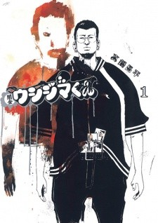 kurosagi-banner Top 5 Terrifying Crime Manga [Japan Poll]