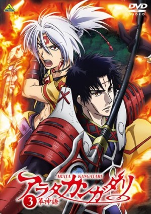 endride-dvd-300x425 6 Anime like Endride [Recommendations]