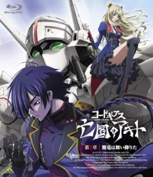 Knights-of-Sidonia-wallpaper Los 10 mejores animes Mecha / Robot