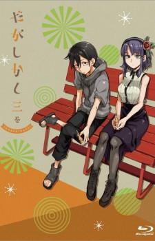 Yuru-Yuri-San☆Hai-wallpaper-560x380 Top 10 Anime Ranking [Weekly Chart 06/01/2016]