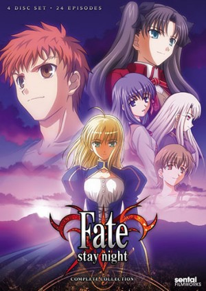 fate stay night dvd