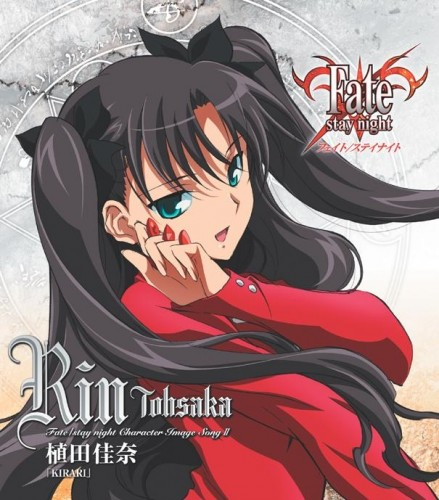 fate:stay night rin tohsaka tousaka wallpaper