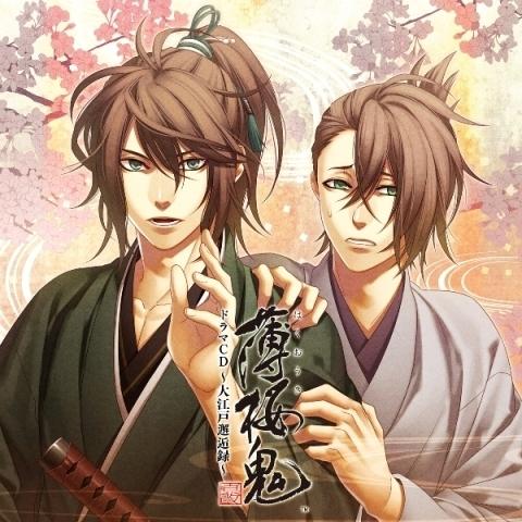 Hakuouki-wallpaper-560x393 New Hakuouki Drama CD Goes on Sale!