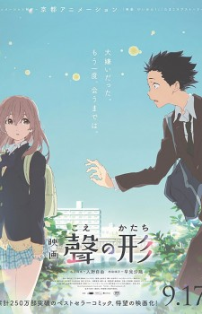 koe-no-katachi-560x315 Top 10 Kyoto Animation Anime [Japan Poll]