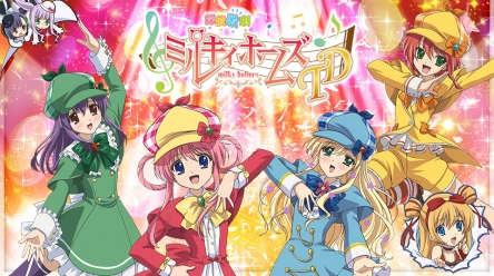 milky-holmes Milky Holmes New Series in the Works?
