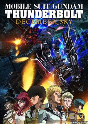 mobile suit gundam thunderbolt dvd