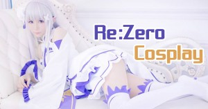 re-zero-cosplay-facebook-eyecatch-1200x630