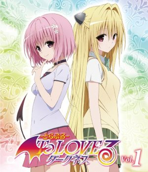 To-LOVE-Ru-wallpaper Top 10 Waifu To LOVE-Ru Characters [Best Recommendations]