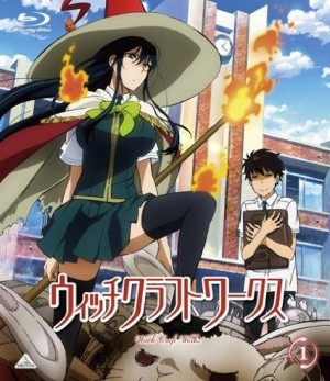 Flying-Witch-dvd-300x425 6 animes parecidos a Flying Witch
