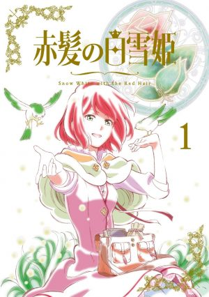 Akagami-no-Shirayuki-hime-dvd-300x426 Romance Anime Summer 2015 - Shoujo, Rom-Com and School Life! [Best Recommendations]