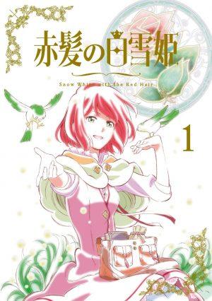Akagami no Shirayuki-hime dvd