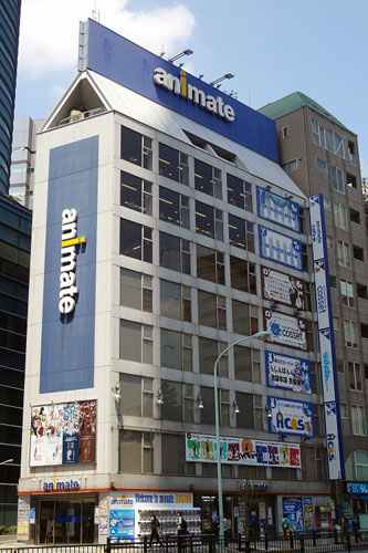 sunshine-city-HAH-Ikebukuro-667x500 [Anime Culture Monday] Anime Hot Spot: Ikebukuro – Sunshine City