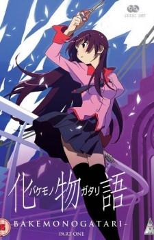 Bakemonogatari dvd