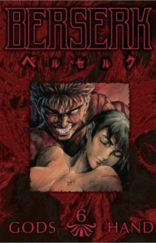 Berserk God's Hands dvd