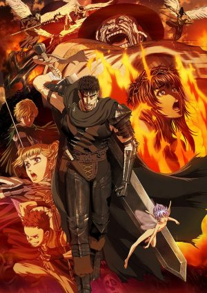 Berserk key visual 3 dvd