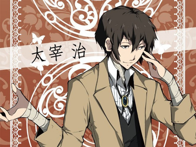 Bungou-Stray-Dogs-wallpaper-dazai-osamu-667x500 [Honey's Crush Wednesday] Dazai Osamu (Bungou Stray Dogs)