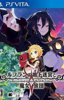 Coven of Labyrinth and Refrain