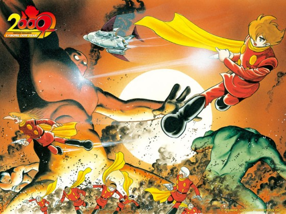 Cyborg 009 Wallpaper