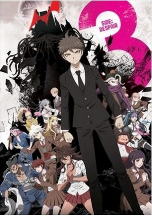 Danganronpa 3 Zetsubou-hen Key Visual 3