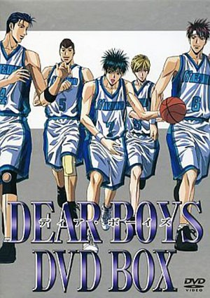Dear Boys dvd