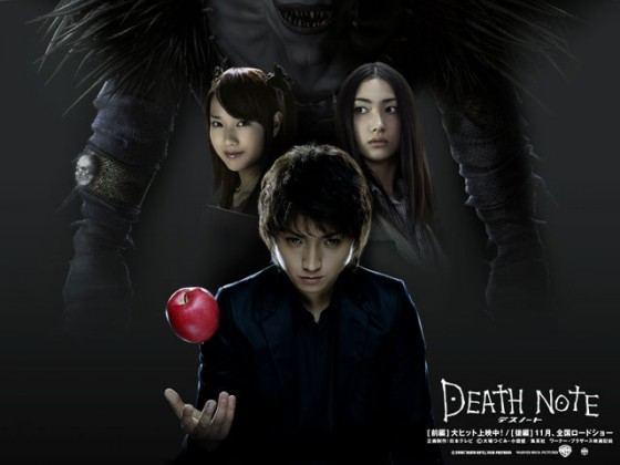 Death Note wallpaper movie