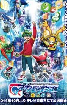 Digimon Universe Applimonsters Key Visual 1