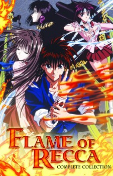 Flame of Recca dvd