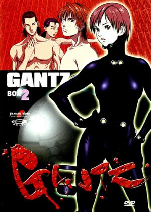 Gantz Second Stage dvd