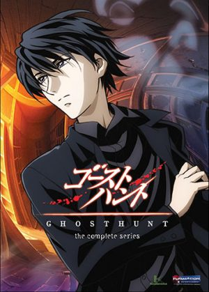 6 Anime like Ghost Hunt [Updated Recommendations]