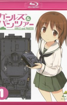 Girls und Panzer 1 (Special Limited Edition)