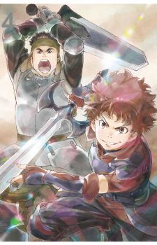 Hai to Gensou to Grimgar Vol. 4