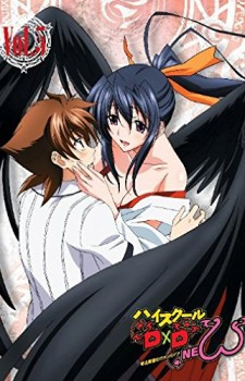 High School DxD dvd