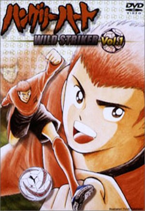 Hungry Heart Wild Striker dvd