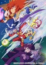 Kaitou Joker 4th Season Confirmed for Fall 2016