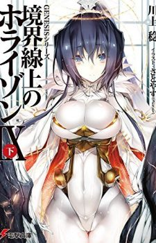 Capture-ReZero-Kara-Episode-4-560x315 Top 10 Light Novel Ranking [Weekly Chart 06/21/2016]