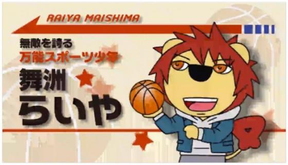 Liyon-Gakuen-560x315 Big Name Seiyuu Star in MBS Short Anime