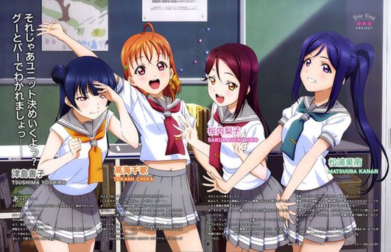 Love-Live-Sunshine-wallpaper-1-560x362 Love Live! Sunshine!! Releases DVD Covers! Move Over Ruby...