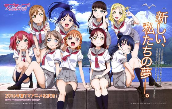 Love-Live-Sunshine-wallpaper-560x355 Top 10 EDs From Summer Anime! [Japan Poll]