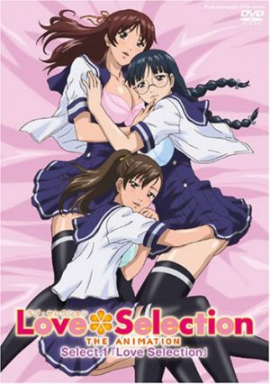 Love Selection The Animation dvd
